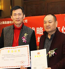 万博app官方下载ios荣誉证书展示