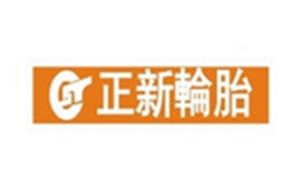 万博app官方下载ios服务客户:正新轮胎