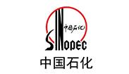 连康明合作伙伴:中国石化