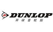 万博app官方下载ios服务客户:邓禄普