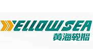 万博app官方下载ios服务客户:黄海轮胎