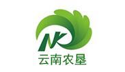 连康明合作伙伴:云南农垦