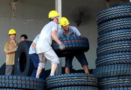 轮胎,开工轮胎厂