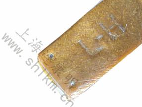 连康明3L混合橡胶
