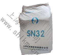 氯丁胶SN322山纳-上海连康明化工