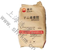 顺丁胶BR9000四川-连康明化工