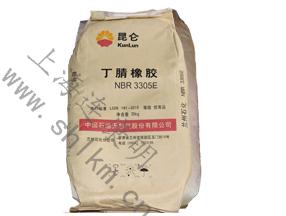 丁腈橡胶3305E-上海连康明化工