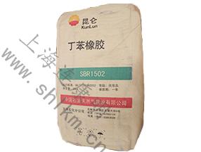 丁苯胶1502吉化-连康明化工