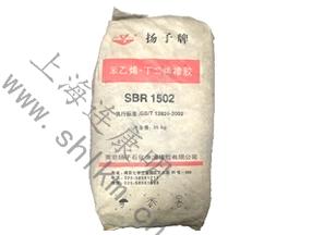丁苯橡胶1502南京扬子-连康明化工