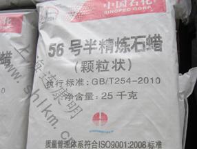 高桥 56号半精炼石蜡-连康明化工
