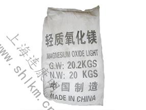 轻质氧化镁-连康明化工