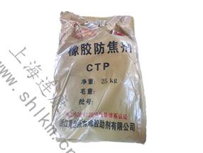 防焦剂CTP黄岩-连康明化工