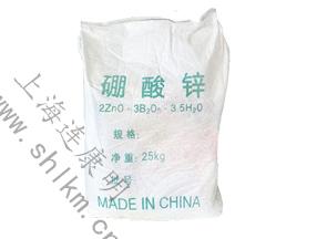 硼酸锌-连康明化工