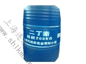二丁酯-连康明化工