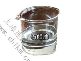 石蜡油-连康明化工