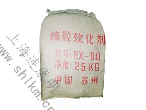 RX-80树脂-连康明化工
