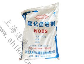 硫化促进剂NOBS黄岩-连康明化工