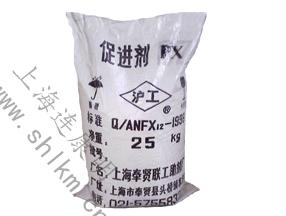 促进剂PX-连康明化工