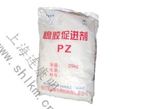 促进剂PZ-连康明化工