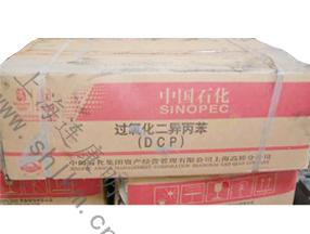促进剂DC(高桥)粉状-连康明化工