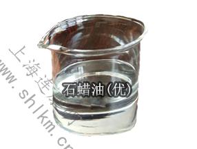 石蜡油(优)-连康明化工