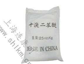 十溴二苯醚-连康明化工