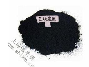 乙炔炭黑-连康明化工