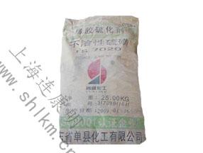 橡胶硫化促进剂7020-连康明化工