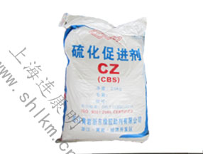 硫化促进剂CZ-连康明化工